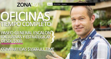 Posicionamiento Seo – Lo natural es lo mejor  Centro de negocios – Zona 49 El Salvador